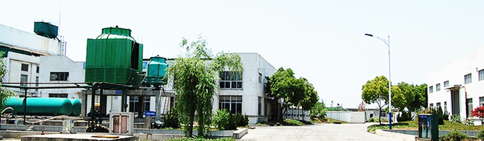 Nanjing Benze Fine Chemical Co.Ltd